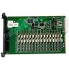MATRIX ETERNITY ME Card DKP32 Hibrid telefonközpont bővítő