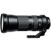 Tamron SP 150-600mm F/5-6.3 Di VC USD (Nikon)