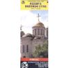 Oroszország: a Világörökség városai - ITM