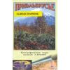 Elbrusz és környéke térkép - Roskartografija