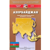 Azerbajdzsán térkép - Roskartografija
