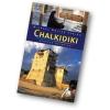 Chalkidiki Reisebücher - MM 3435