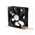 CoolerMaster Case Fan 9,2cm Blade Master 9225 PWM R4-BM9S-28PK-R0