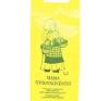Mama Drog szurokfű gyógynövénytea - 50 g gyógytea