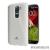 Jelly LG Optimus G2 szilikon hátlap,Fehér