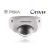 Hikvision DS-2CD7164-E IP mini Dome kamera, kültéri, 1.3 megapixeles, 90 fok látószög (fehér)