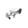 ACTI E33 IP Bullet kamera, kültéri, 5 megapixeles, 63 fokos látószög (fehér)