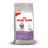 Royal Canin Sterilised Appetite Control (4kg)