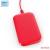 Nokia 2400mAh-es hordozható wireless töltőpad,Piros
