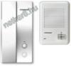 COMMAX COMMAX HAO: DP-2S/DR-201D kaputelefon