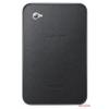 Samsung EOLGalaxy Tab 7.0 műanyag hátlap, Fekete