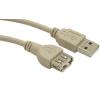 Gembird USB 2.0 A- A csatlakozó kábel  75cm kábel és adapter