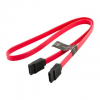 4world HDD Cable | SATA 3 | 60cm | latching | red