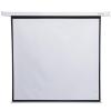 4world Elektromos vetítővászon  távirányító 127x127 (1:1) fehér matt