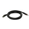 Qoltec kábel  HDMI V1.3 GOLD HDMI AM/CM  3m