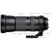 Tamron 150-600mm f/5-6.3 Di VC USD objektív Nikon bajonettel
