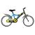 Stucchi Stucchi Mountain bike 16″-os, acélvázas, kék (Brave S670)