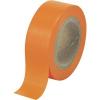 PVC szigetelőszalag (H x Sz) 10 m x 19 mm Narancs PVC SW12-013OR Conrad Tartalom: 1 tekercs