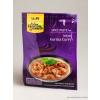 Korma Curry, indiai fűszerkrém, enyhe