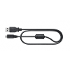 Nikon UC-E20 USB kábel