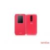 LG G2 mini s-view flip cover tok,Pink