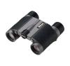 Nikon 8x20 HG L DCF távcső