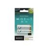 Sony NHAAB2K AKKUMULÁTOR (8507)