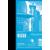 SilverBall Szállítólevél 25x5  A5  -B.10-70/A/V- SILVERBALL <20 tömb/csom>