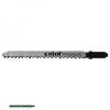 dekopírlap, 5db, Bosch befogás, HCS; 75×8×1,5mm, 2,5mm fogtáv, köszörült, fordított állású fogak, egyenes vágás, puhafáh