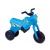 Yupee Bounce Enduro kismotor, Kék