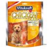 Vitakraft CHICKEN XXL csirkefilé - 2 x 240 g