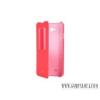 LG gyári LG L70 flip s-view cover tok,Pink