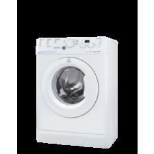Indesit XWSND 61253 W mosógép és szárító