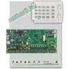 riasztóközpont PARADOX SP6000 + K10H