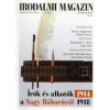 Nincs Adat Irodalmi Magazin 2014/2.