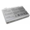 Fujitsu-Siemens Pi2530 Fehér 4400mAh Notebook Akkumulátor
