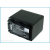 Panasonic HDC-TM55K 3400 mAh utángyártott Li-ion akku