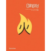 Shaolan Chineasy
