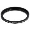 W_TIANYA XS-Pro1 Digital UV szűrő (40.5mm)