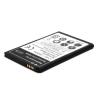utángyártott Akkumulátor 3500 mAh LI-ION [LG E985 Optimus G Pro]