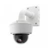 Axis P5534-E kültéri Speed Dome IP kamera