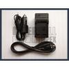 Sony Canon BP-208 akku/akkumulátor hálózati adapter/töltő utángyártott