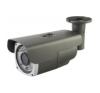 Wodsee WIP200‐DTB60 megfigyelő kamera