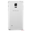 Samsung Galaxy Note 4 műanyag hátlap,Fehér