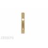 Kulcslyukas ajtócím (90 mm, F2)