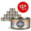 Greenwoods Adult gazdaságos csomag 12 x 70 g - Tonhal & garnéla