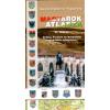 Magyarok atlasza I. - Erdély, Partium, Kárpátalja