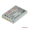 Minolta NP-900 akkumulátor a Jupiotól
