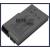 Dell Inspiron 500m 4400 mAh