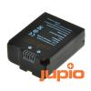Nikon EN-EL21 fényképezőgép akkumulátor a Jupiotól